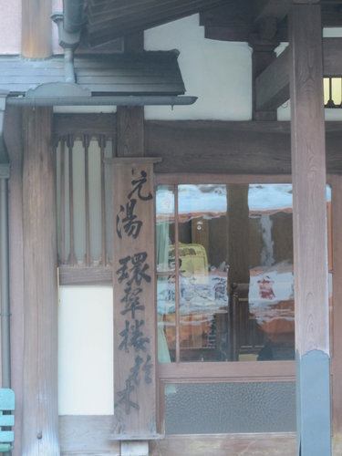 IMG_7957-1.JPG