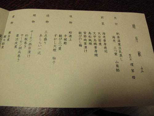 IMG_8049.JPG