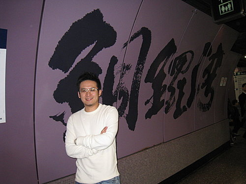 IMG_3564.JPG
