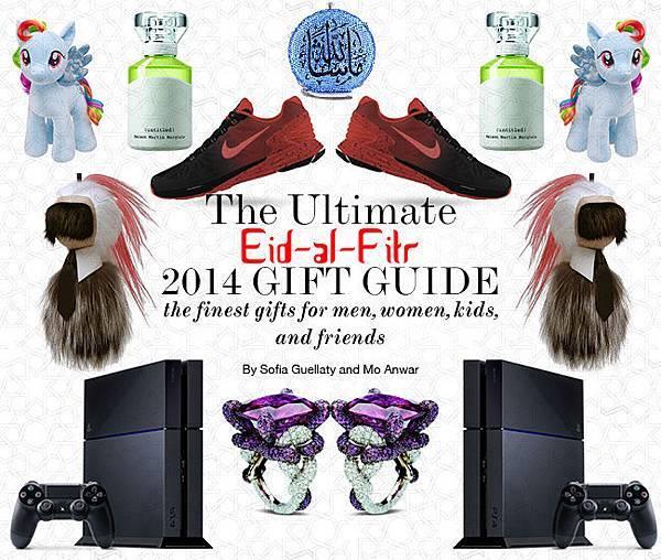 eid-al-fitr-2014-gift-guide-for-men-women-kids-girls-boys-friends-