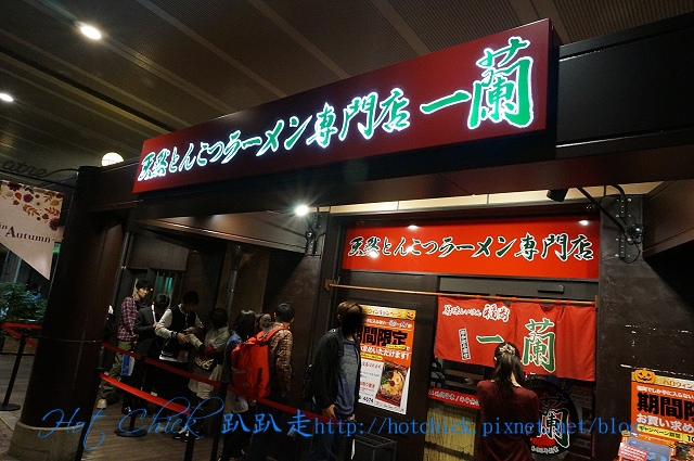 noodle01.jpg