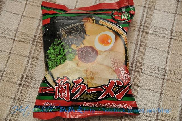 noodle05.jpg