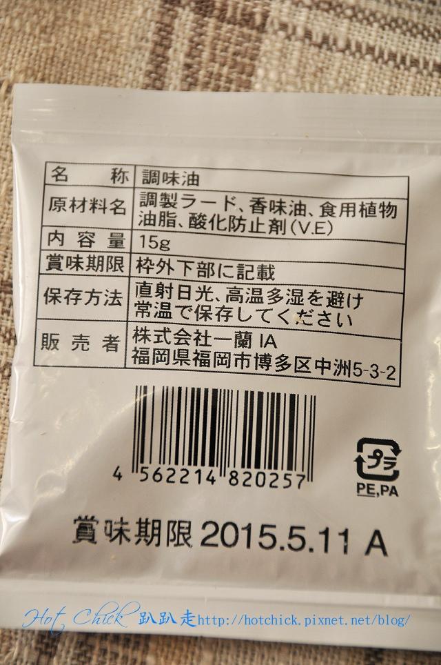 noodle08.jpg