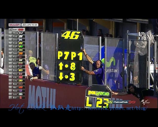 RACE-2015110824.jpg
