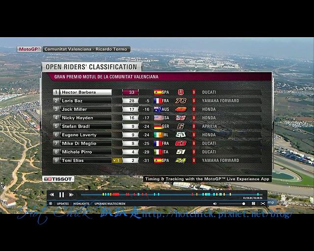RACE-2015110845.jpg