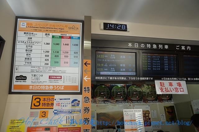 station29.jpg