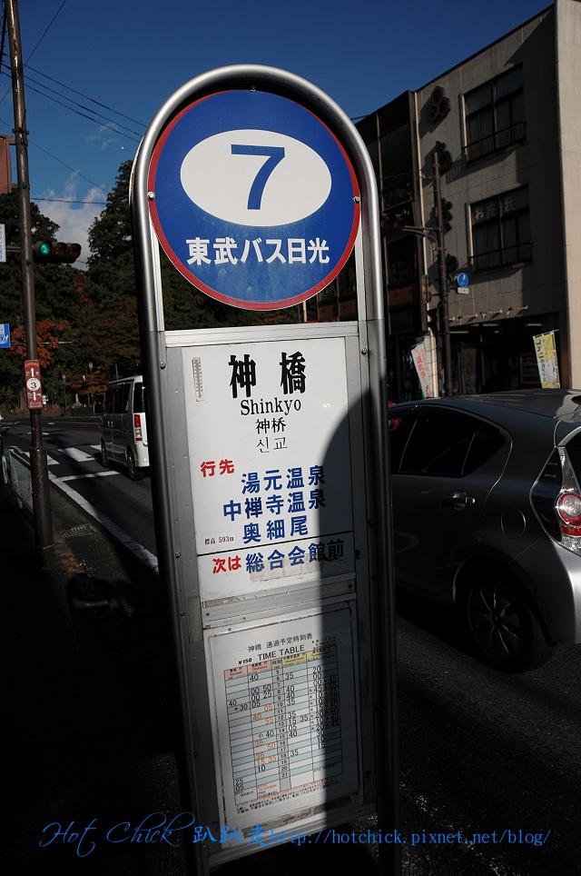 bus07.jpg