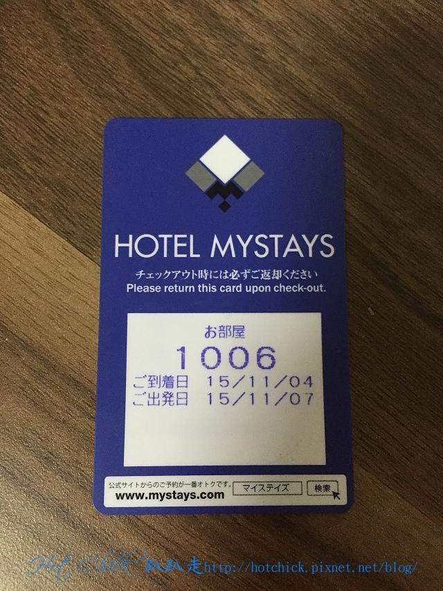 hotel08.jpg
