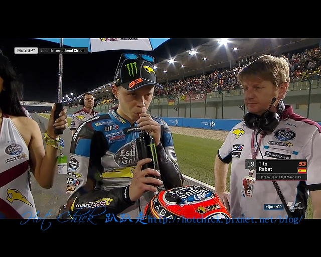 RACE-2016032105.jpg