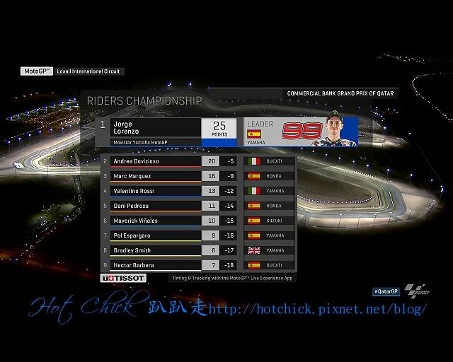 RACE-2016032149.jpg