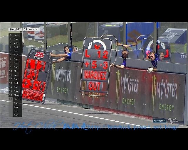 RACE-2016050831.jpg