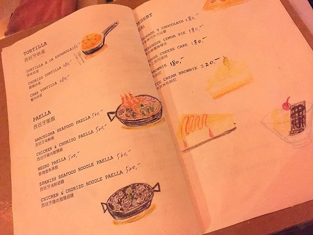 food19.jpg