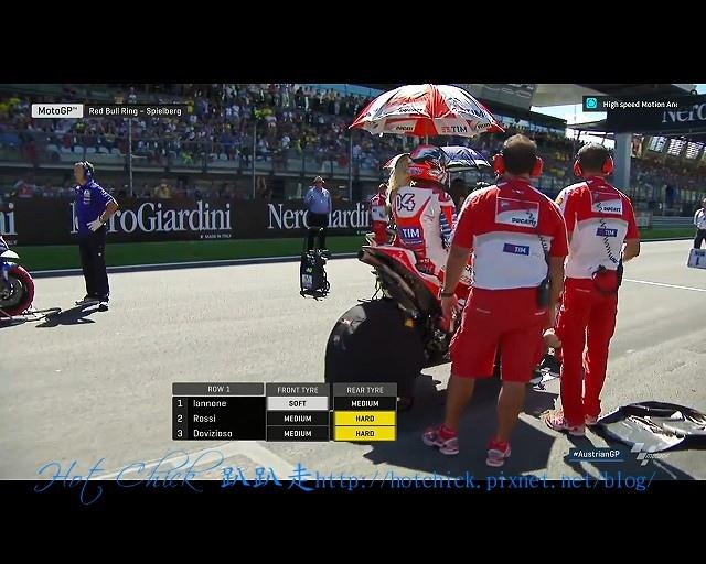 RACE-2016081409.jpg