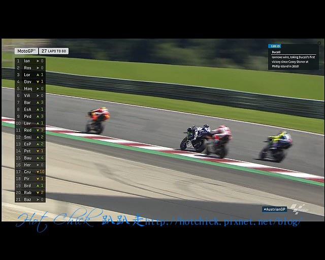RACE-2016081417.jpg