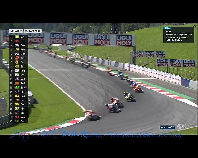 RACE-2016081418.jpg