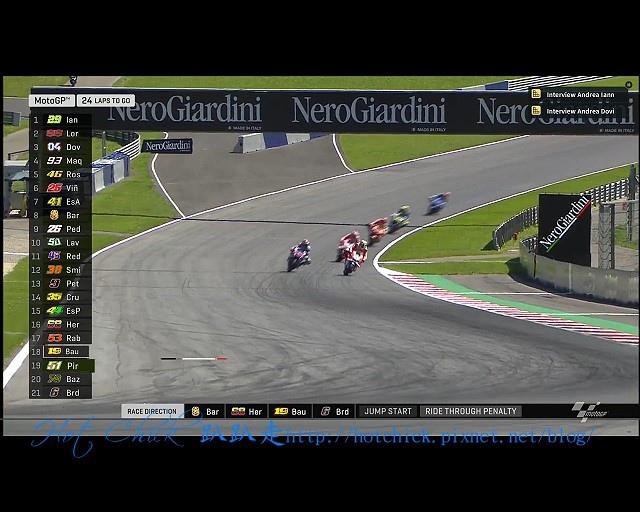 RACE-2016081424.jpg