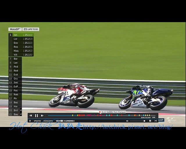 RACE-2016081426.jpg