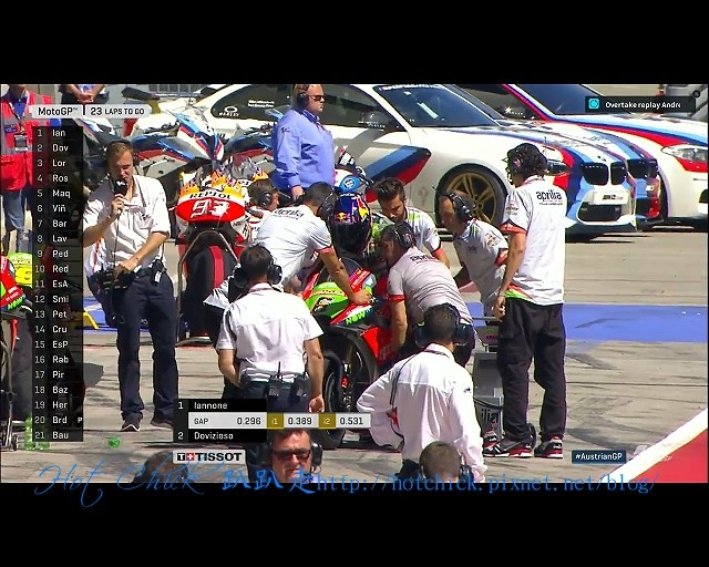 RACE-2016081427.jpg
