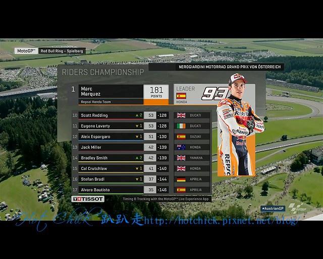 RACE-2016081444.jpg