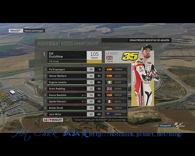 RACE-2016092544.jpg