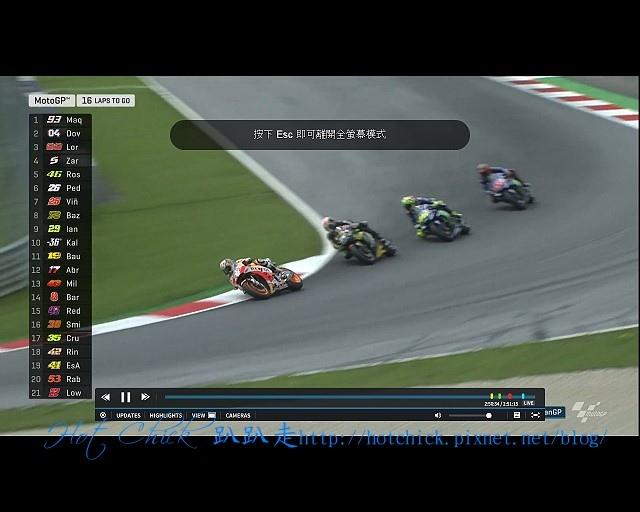 RACE-2017081325.jpg