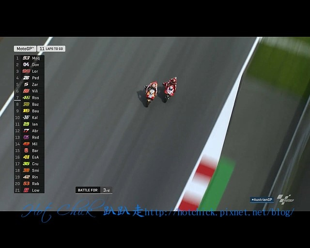RACE-2017081328.jpg