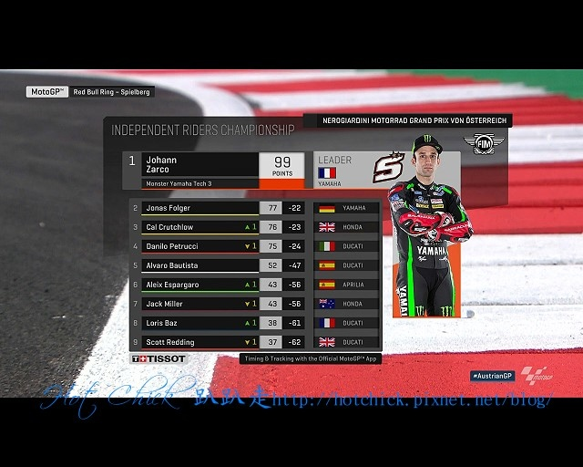 RACE-2017081345.jpg
