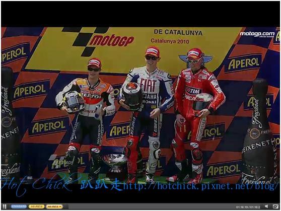 RACE-2010070401.JPG