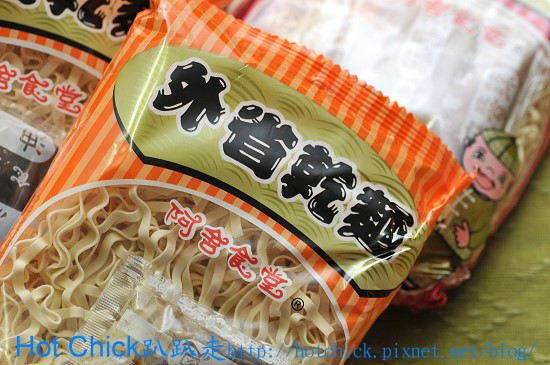noodle02.jpg