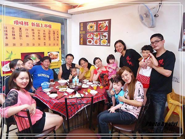 二表姊的家族慶生會 (6)