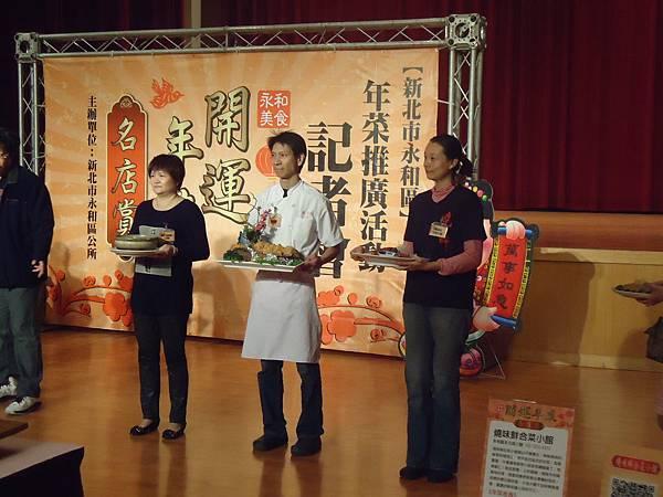 燒味鮮年菜推廣 038.jpg