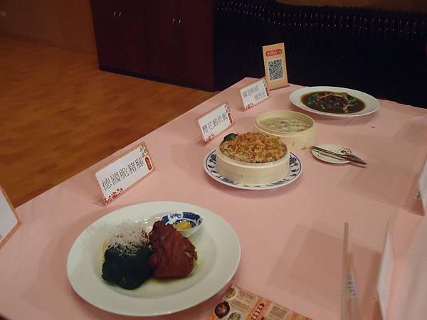 燒味鮮年菜推廣 050.jpg