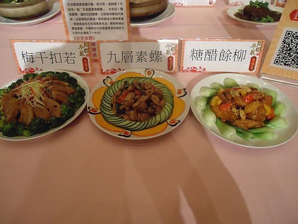 燒味鮮年菜推廣 052.jpg