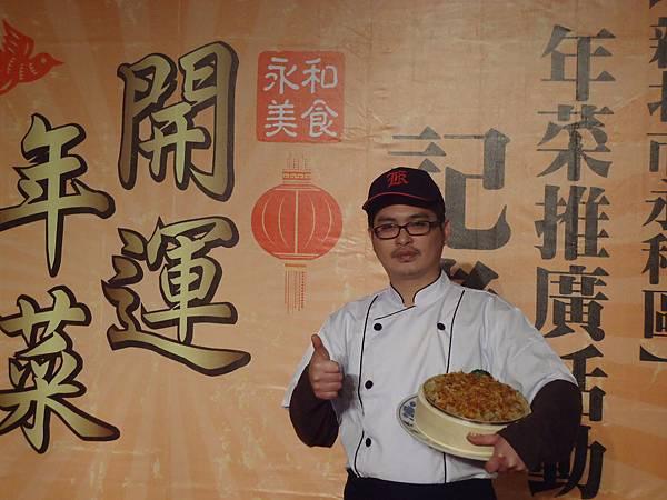 燒味鮮年菜推廣 058.jpg