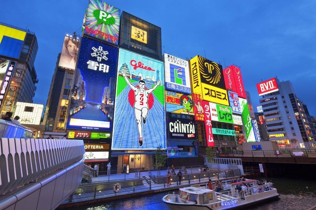 Osaka for TW.jpg