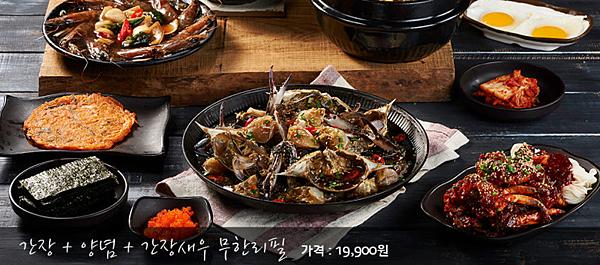 獨有韓國吃飯1.png