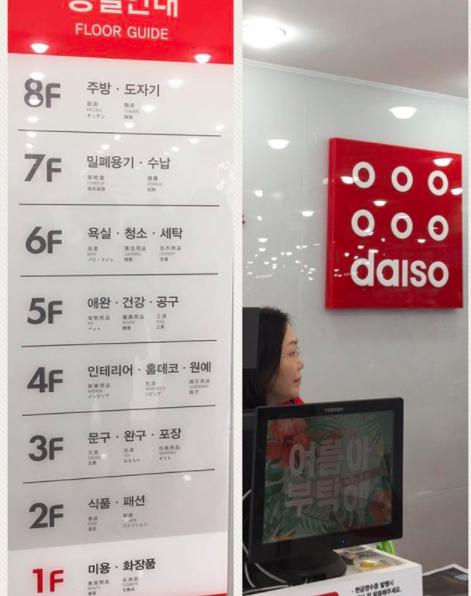2018首爾新景點10.png