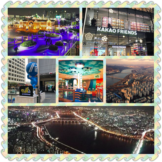 首爾新景點.png