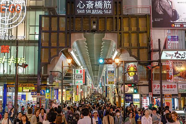 大阪二手店1.png