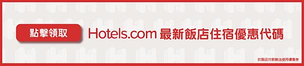 HC-_-blog-bottom-banner-02TW.png