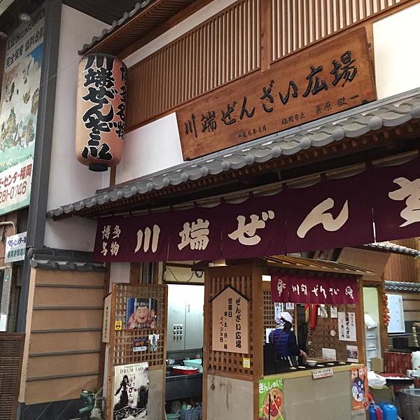 福岡購物3.png