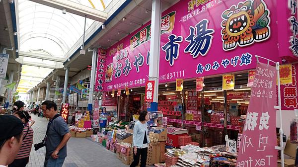 石垣島1.png