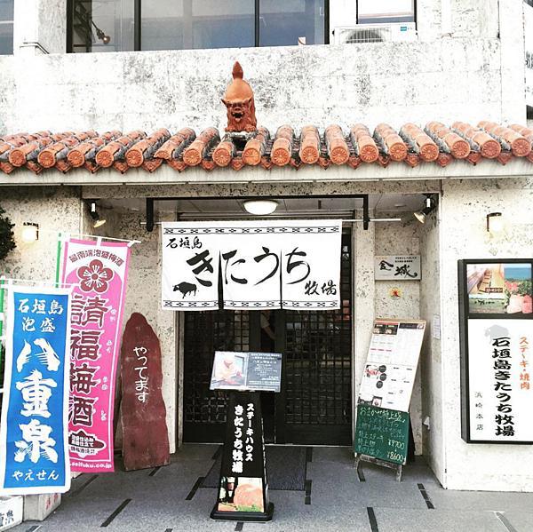 石垣島5.png