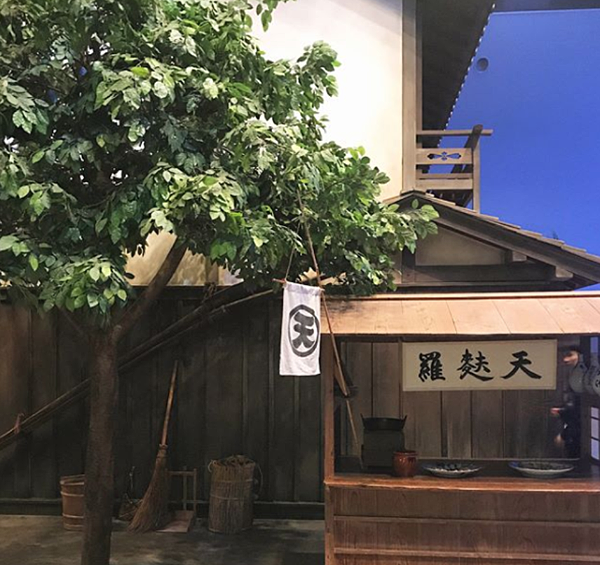 東京清澄白河景點3.png