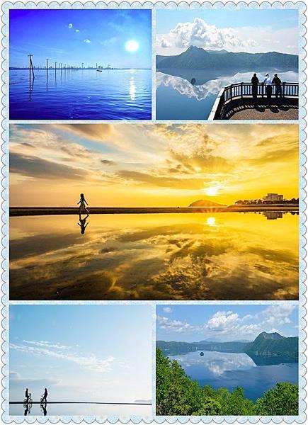 日本天空之鏡.jpg