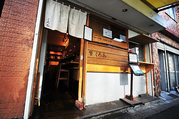 日本拉麵米其林推薦7.png