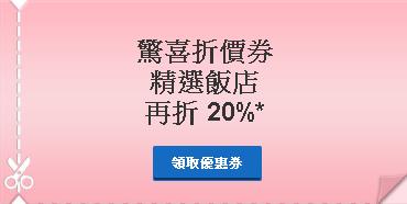 coupon1.png