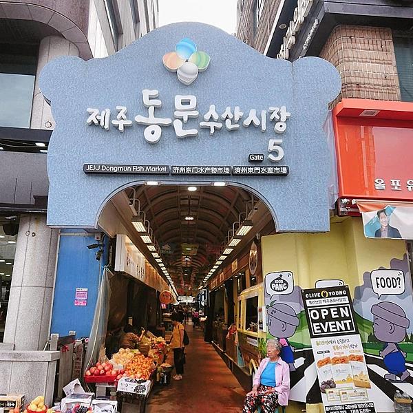 濟州島汗蒸幕21.png