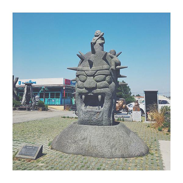 濟州島汗蒸幕31.png