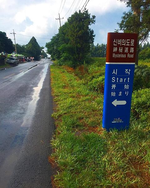 濟州島汗蒸幕30.png
